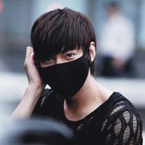 Cubreboca Negro Anti Polvo De Tela Algodon Korean Idols