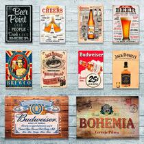 Placa Decorativa Bar Vintage Retrô Kit Com 10 Unidades 20x30