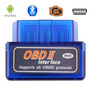 Escaner Automotor Obd2 Elm327 Bluetooth Multimarca V2.1 2016
