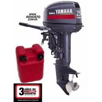 Motores Yamaha Enduro 25hp 0hs Entrega Inmediata! Renosto