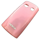 Funda Silicona Nokia 500 Fate Protector De Goma Rosa Perlada