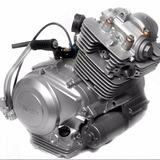 Motor Completo Yamaha Ybr 125 Original 0km Papeles Fas Motos