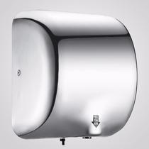 Secador De Manos Automático Profesional Acero Inox 1800w