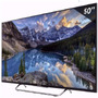 Smart Tv Led Sony Bravia 50 Android Full Hd 3d Tda 50w805c