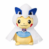 Peluche Pokémon Pikachu Lugia 25cm Disfraz 2017