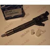 Inyectores Diesel Crdi Hyundai/terracan/starex/h1/tucson