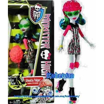 Monster High Ghoulia Yelps Roller Maze Mattel Patines Franki