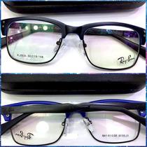 Novo Modelo Rb8938 Preto C/azul