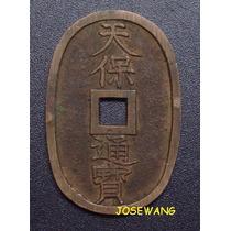 100 Mon. Moneda Antigua De Japon Del Año 1835-1870