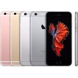 Iphone 6s 16gb Novo Lacrado Com Garantia+frete Grátis!