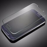 Lámina Templada Samsung Galaxy Ace 4 Lte G313