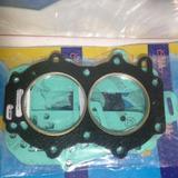 Kit Jogo De Juntas Motor De Popa Evinrude Johnson 25 35hp