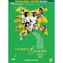 Dvd - O Homem Do Pau Brasil - Oswald De Andrade - Original