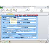 Planilha Para Cálculo De Rescisão De Contrato De Trabalho Sd