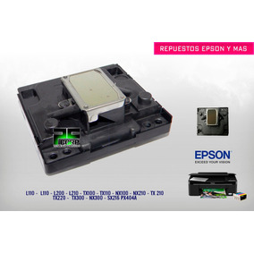 Cabezal Epson Tx100 Tx110 Tx120 Tx220 L100 L200 Nuevos