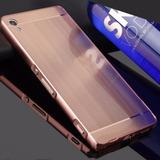 Capa Case Bumper Escovado Sony Xperia M4 Aqua Dual+pelicula