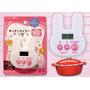 Temporizador Digital Cozinha Japonesa Relógio Vem 1 Bateria