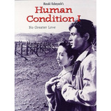 La Condición Humana (the Human Condition) (colección 3 Dvds)