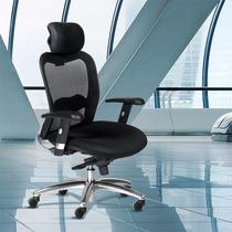Cadeira Para Escritorio Ergonomica Tela New Ergon Frisokar