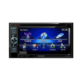 Reproductor Pantalla Kenwood Ddx2071 Usb Aux Ipod Dvd Mp3