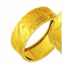 Anel Aliança Escrava Egito Trabalhado 7mm Ouro 18k Desenho