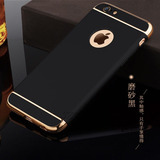 Funda Lujo Para Iphone 7 7 Plus + Vidrio Templado Regalo