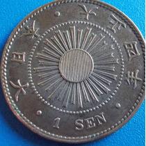 Japão-antiga Moeda De 1 Sen-metal-diametro 28 Mm