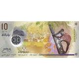 Grr-billete De Islas Maldivas 10 Rufiyya 2015 - Plástico