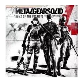 Metal Gear Solid 4 Guns Of The Patriots - Ps3: Mercado Lider