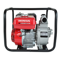 Motobomba Autocebante Honda Wb20xm-mf 5.5 Hp Envio Gratis