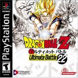 Dragon Ball Z Ultimate Battle 22 - Playstation