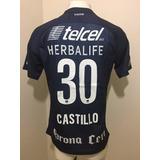 Camiseta Pumas 2016/2017 Castillo