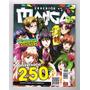 Conexion Manga # 250 - Editorial Vanguardia
