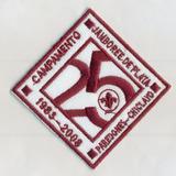 Scouts Perú. Kit 25 Años Jamboree Nacional.