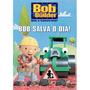 5 Dvds Bob O Construtor - Coleção Infantil - Promoção