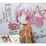 Shiki Kaname Madoka Autografiado Animecun Oferta Navidad