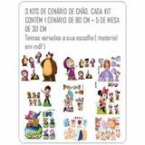 3 Kits D Chão Mesa,display,festa Infantil,mdf Diversos Temas