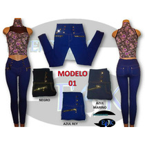 Oferta Pantalon Stretch Para Damas(3 Modelos) Tienda Fisica