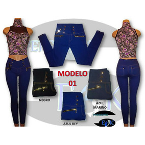 Oferta Pantalon Stretch Para Damas(5 Modelos) Tienda Fisica