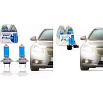 Kit Par Lampadas Super Branca Tp Xenon 8500k H7+h11 100w 12v