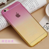 Capa Para Iphone 6 6s Gradiente Transparente -promoção