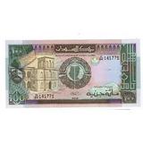 Argentvs * Sudan Billete De 100 Pounds 1989 - P#44b