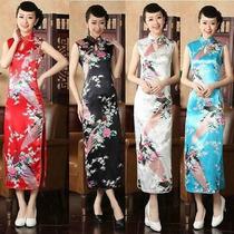 Vestido Japones Oriental Cheongsam Exclusivo C442