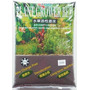 Sustrato Azoo Plantas Bolsa De 5,4 Kgs.