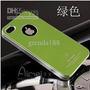 Carcaza Iphone 4 /4s Air Jack + Vidrio Templado De Seguridad