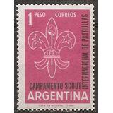 Argentina 633 Gj 1204 Campamento Scout Internacional Año1961