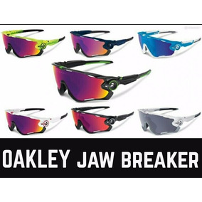 Gafas Para Ciclismo Oakley Polarizadas