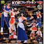 King Of Fighters Yujin Gals Collection Vol1 Set Japones