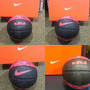 Balon De Basket Pequeño Nike Firmado Por Lebron James Origin