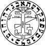 Tapete + Sanación Grupal Salomónica Con Pendulo Hebreo